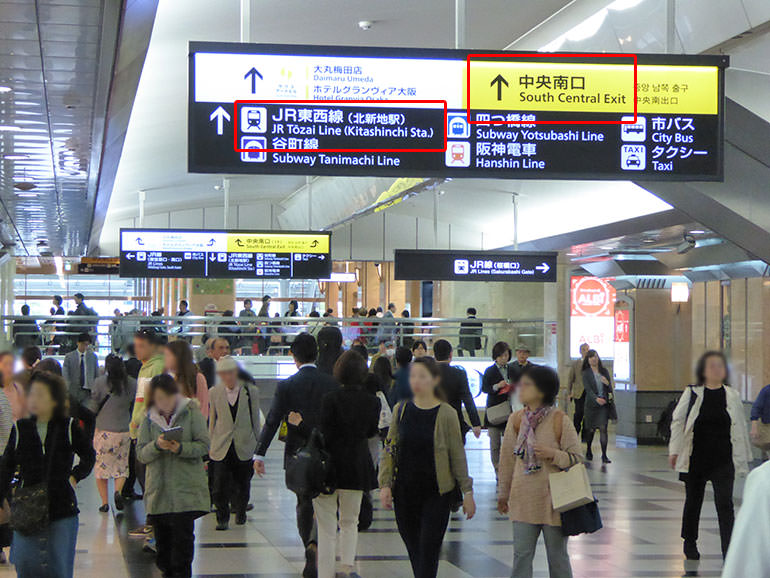 東梅田駅への行き方の手順03