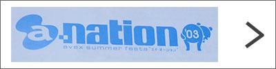 a-nation2003