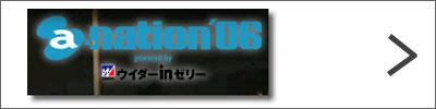 a-nation2006