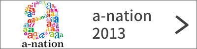 a-nation2013