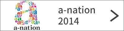 a-nation2014