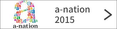 a-nation2015