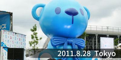 a-nation2011東京