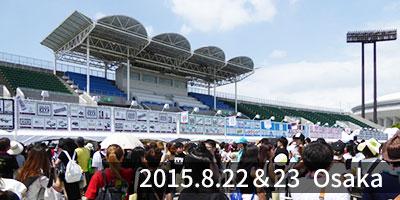 a-nation2015大阪
