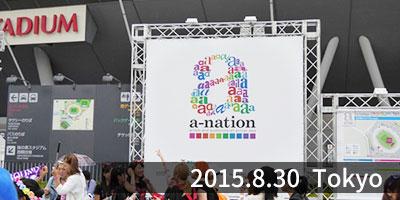 a-nation2015東京