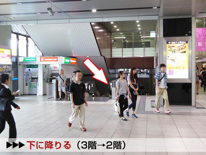 新大阪駅からヤンマースタジアム長居への行き方手順02