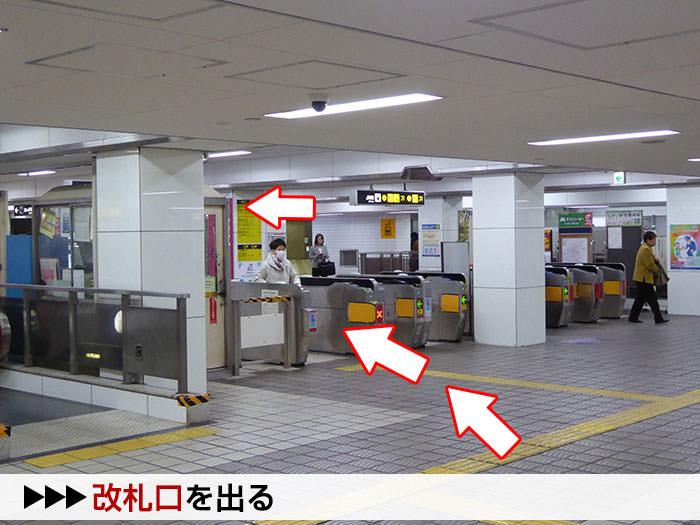 新大阪駅からヤンマースタジアム長居への行き方手順07
