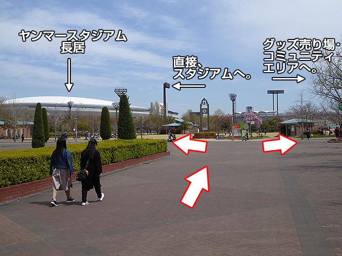 長居駅からヤンマースタジアム長居への歩き方手順02