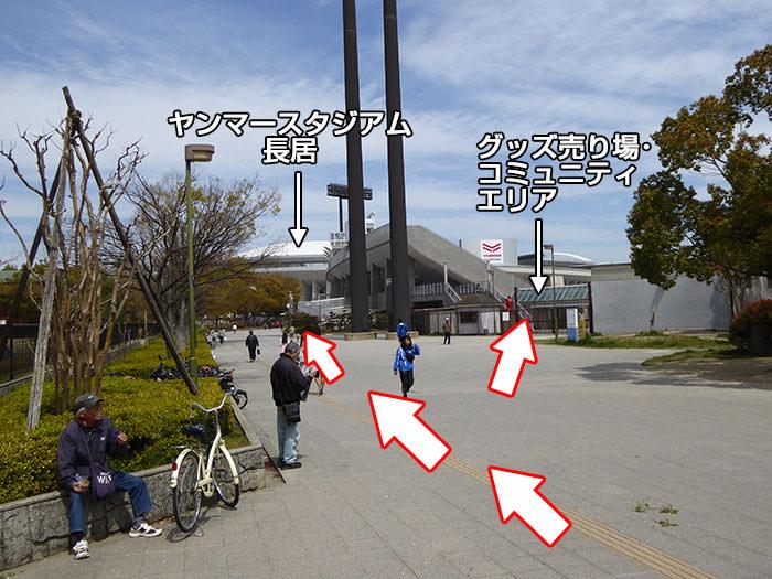 長居駅からヤンマースタジアム長居への歩き方手順04