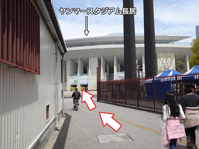 長居駅からヤンマースタジアム長居への歩き方手順05