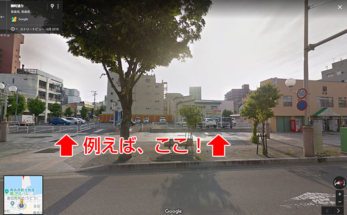 a-nation青森会場の周辺の駐車場