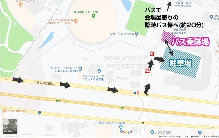 a-nation 2019 青森会場臨時駐車場へのアクセス方法02