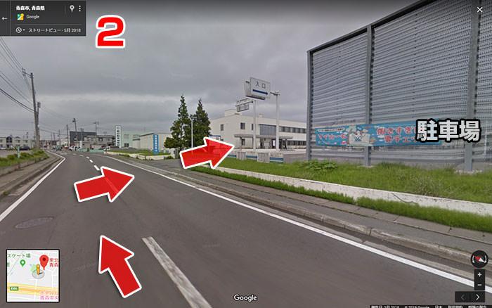 a-nation 2019   青森会場臨時駐車場へのアクセス方法04