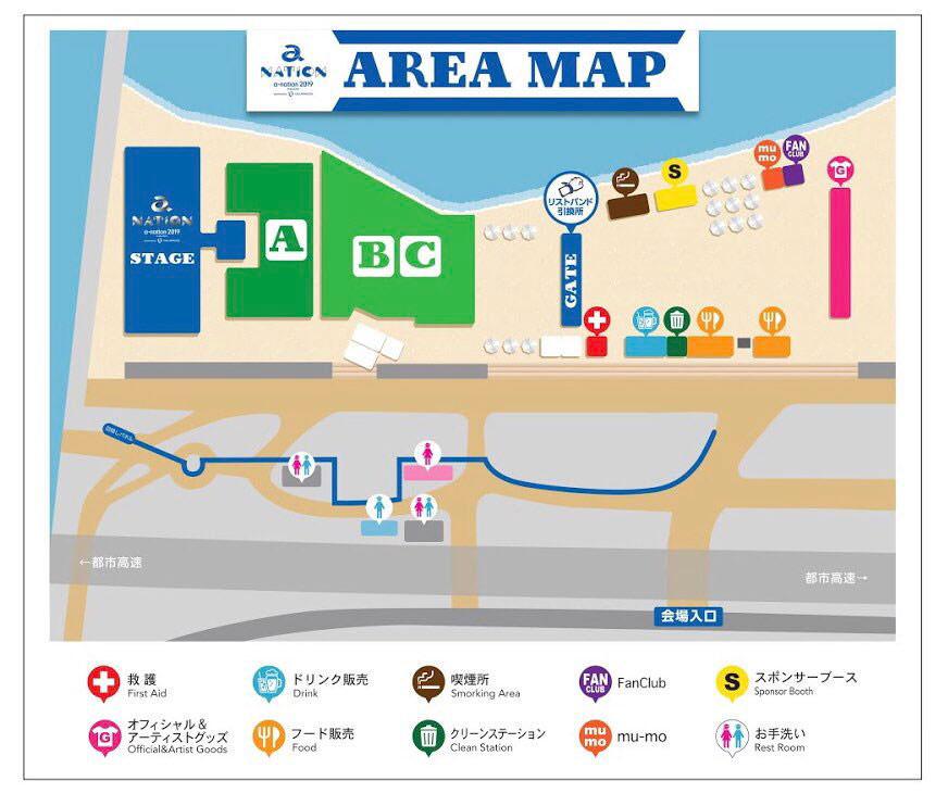a-nation福岡詳細エリアマップ