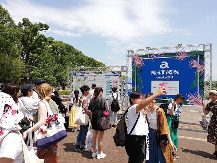 a-nation大阪会場の様子01