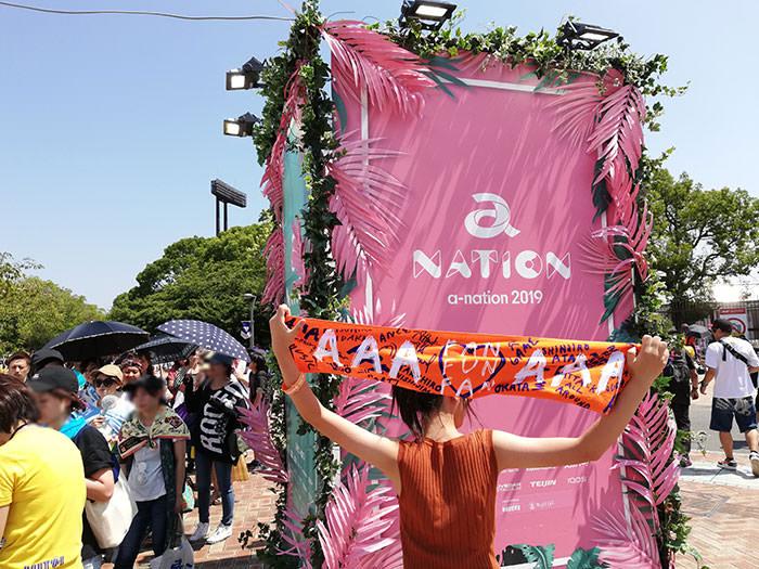 a-nation大阪会場の様子07
