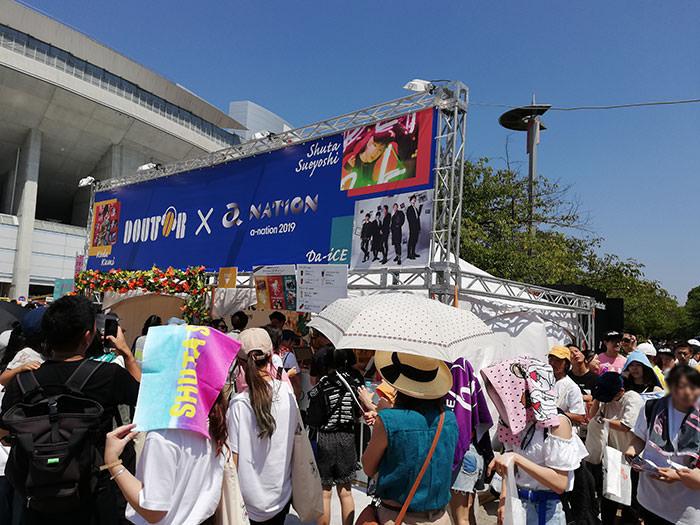 a-nation大阪会場の様子08