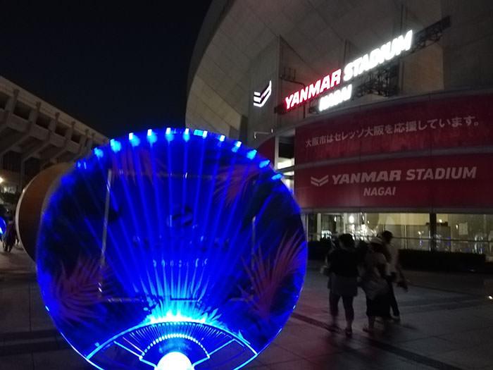 a-nation大阪会場の様子14