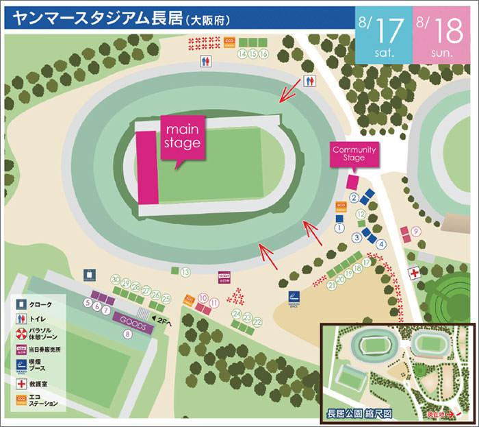 a-nation2019大阪エリア詳細マップ