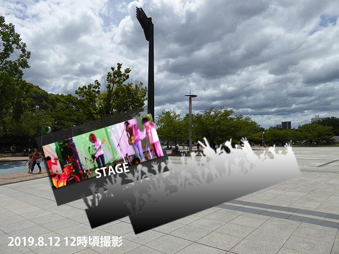 a-nation2019大阪コミュニティステージイメージ画像02