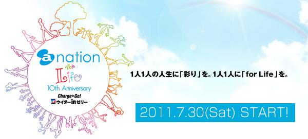 http://th-h.sakura.ne.jp/avex/a11_img/main/a11-logo-top02.jpg