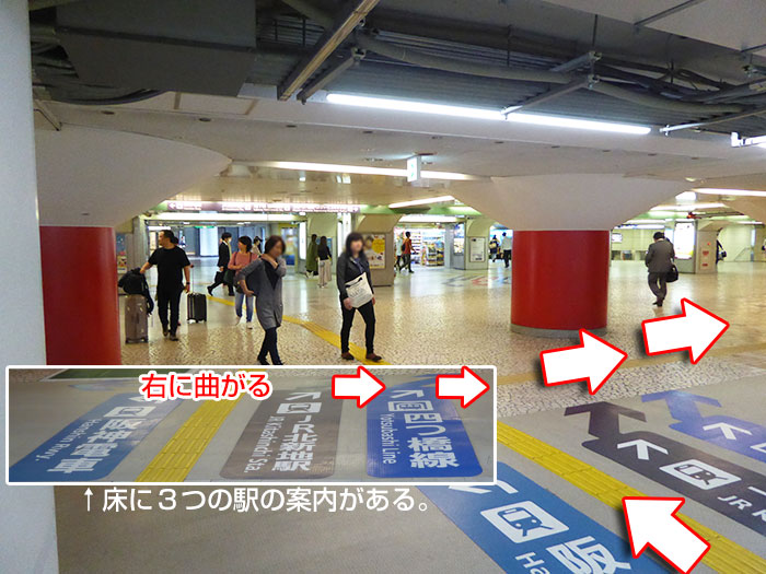 JR大阪駅からビルボードライブ大阪への行き方手順06