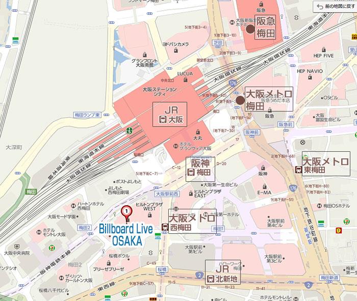 ビルボードライブ大阪への最寄り駅7駅の場所