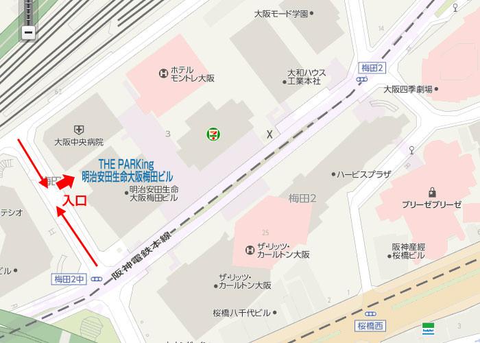 THE PARKing 明治安田生命大阪梅田ビルへのルート