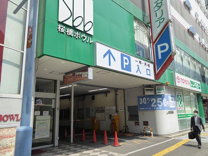 吉豊第2パーキングの入口