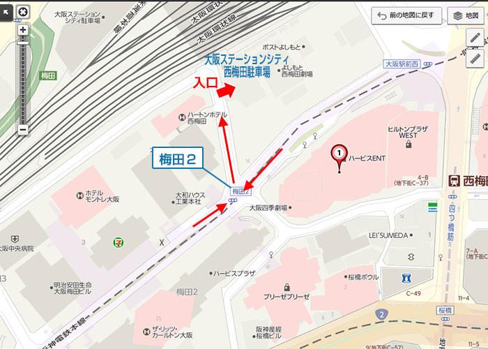 大阪ステーションシティ西梅田駐車場へのルート