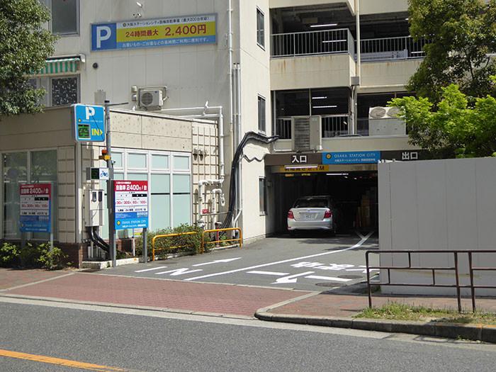 大阪ステーションシティ西梅田駐車場の入口