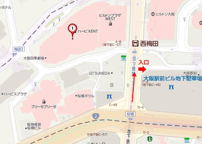 大阪駅前ビル駐車場(西入口)へのルート