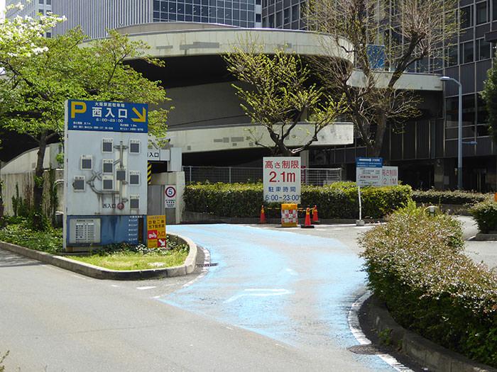 大阪駅前ビル駐車場の西入口