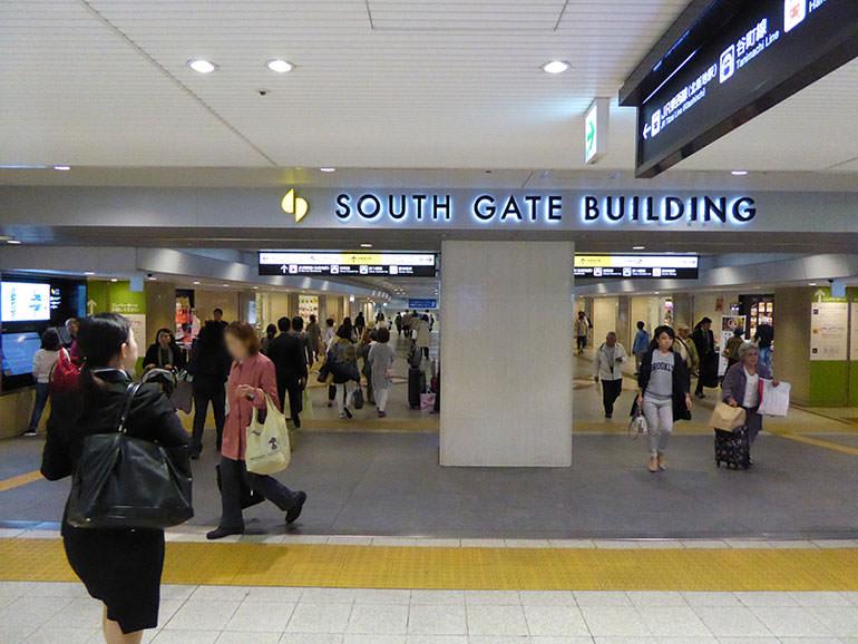 東梅田駅への行き方の手順05