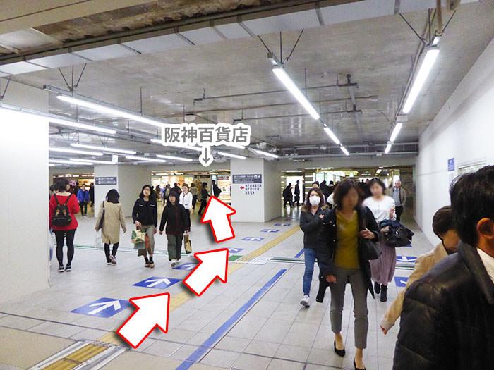 東梅田駅への行き方の手順06