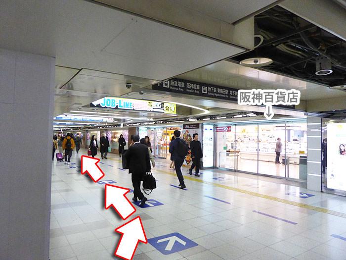 東梅田駅への行き方の手順07