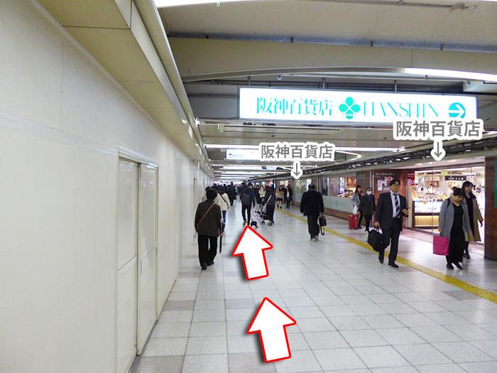 東梅田駅への行き方の手順08