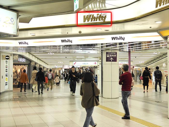東梅田駅への行き方の手順12