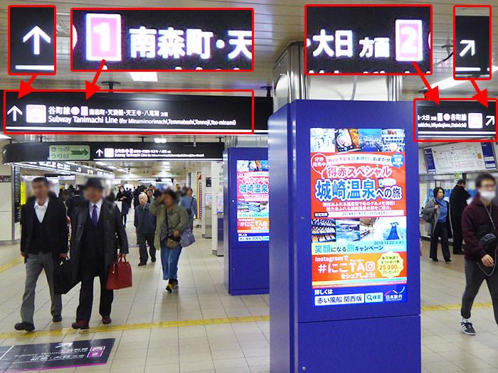 東梅田駅への行き方の手順15