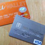 auからUQモバイルに乗り換え|au walletはau解約前に使い切る!